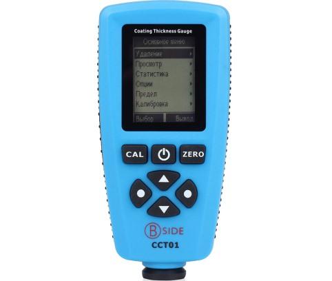 Толщиномер BSIDE CCT01