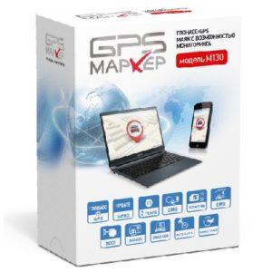 GPS маяк/трекер Marker М130